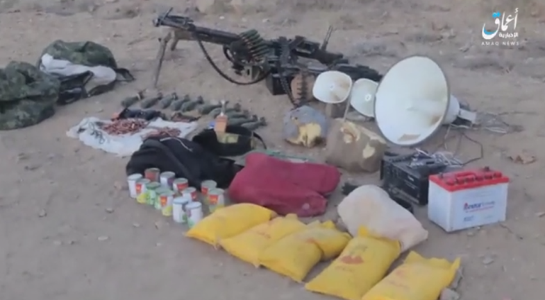 Weapons and ammunition that were seized (Telegram, January 21, 2020).