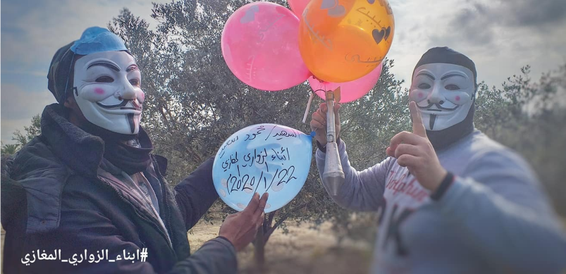 IED balloons launched into Israel by the designated unit called the Sons of al-Zawari. The balloon launches was represented as a response to the killing of three operatives who infiltrated into Israeli territory (Sons of al-Zawari Facebook page, January 22, 2020). The three operatives threw IEDs at IDF soldiers, and were shot and killed.