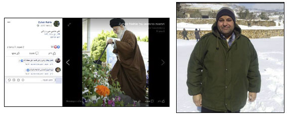 "Right: Hajj Zuhair Nahle, Green Without Borders chairman (Facebook profile, January 9, 2015). Left: Iranian leader Ali Khamenei as he appears on Nahle's Facebook page: ""I give my love and loyalty to Ali Khamenei,"" plus a hashtag ""I am in favor of the Governance of the Islamic Jurist"" (Facebook profile of Hajj Zuhair Nahle, January 2, 2018)."