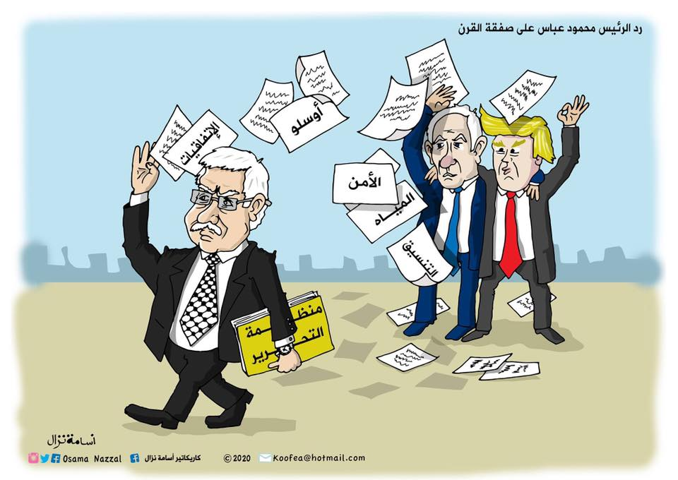 Cartoon of Mahmoud Abbas' response to the