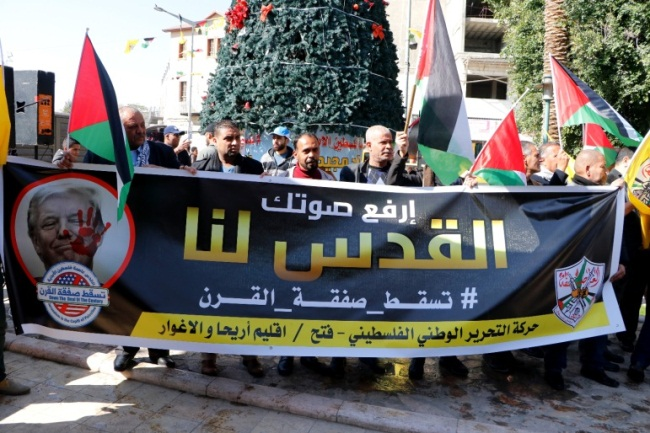 Fatah protest demonstration in Jericho (Wafa, January 30, 2020).