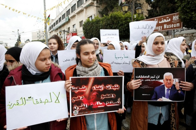 Female students demonstrate in Tulkarm (Wafa, January 29, 2020).