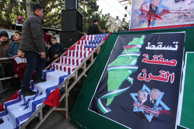 Demonstrations in the Gaza Strip, January 31, 2020 (Palestine Online, January 31, 2020).