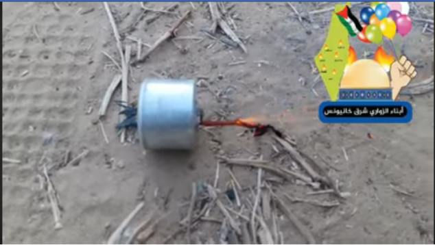 Pictures from a video showing tear gas canisters for attaching to balloon clusters (Facebook page of the Sons of al-Zawari in eastern Khan Yunis, February 3, 2020).