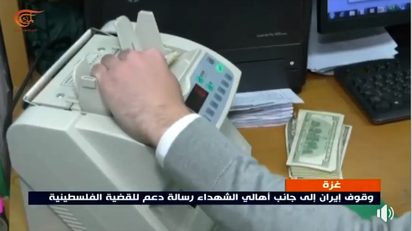 Payment made at a branch of the National Islamic Bank (Facebook page of the al-Ansar charitable association, January 27, 2020).
