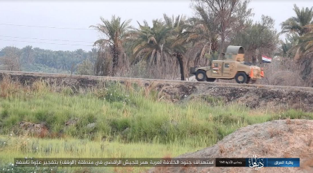 The vehicle just moments before ISIS activated an IED against it.