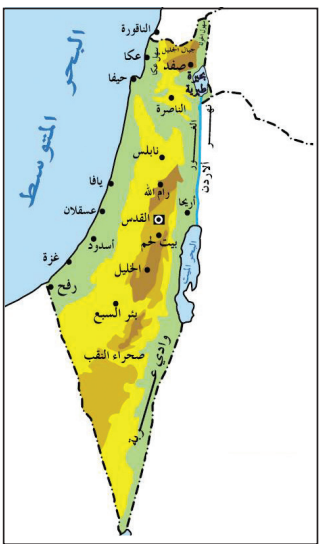 Map of Israel in a teacher's guide of National and Life Education, grade 2, 2016. The map shows Palestinian cities or mixed Palestinian-Jewish cities. It does not show cities built by Jews in the modern era, such as Tel Aviv, Rishon le-Zion, Netanya or Rehovot. The city of Jaffa appears instead of Tel Aviv.