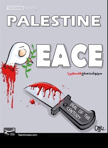 The fate of peace in Palestine. Caricature by Tasnim, February 2