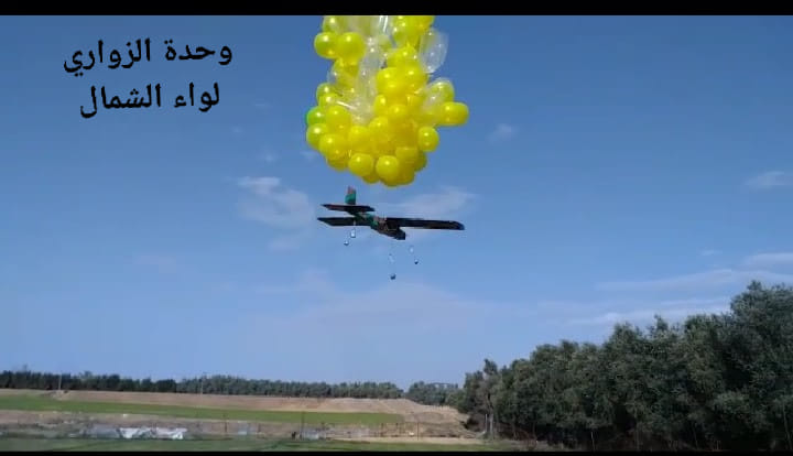 Picture from a post reporting that the Sons of al-Zawari in the northern Gaza Strip launched a UAV with tear gas, entitled