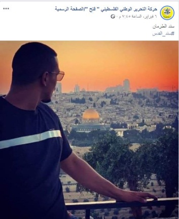 "Post from Fatah's official Facebook page implicitly praising al-Taraman's attack: next to his picture and name there is a hashtag, #Sind_Alquds, a play on words of his name, whose literal translation is ""support for Jerusalem"" (official Fatah Facebook page, February 6, 2020)."