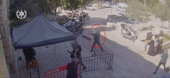 The shooting attack at the entrance to the Lion Gate in Jerusalem (Israel Police Force spokesman's unit, February 6, 2020).