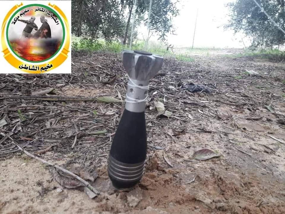 A balloon cluster carrying a mortar shell launched by the Sons of al-Zawari unit in the al-Shati refugee camp (Facebook page of Thuar al-Shati, February 11, 2020).