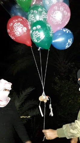 Operatives of Ahfad al-Nasser in Khan Yunis launch incendiary and IED balloons on February 13, 2020 (Facebook page of Gazan journalist Hassan Aslih, February 13, 2020).