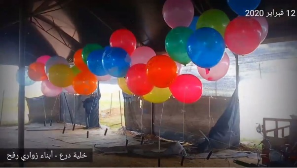 IED balloons launched on February 12, 2020, by the Sons of al-Zawari unit in Rafah at an IDF post east of Rafah (Facebook page of the Sons of al-Zawari unit in Rafah, February 13, 2020).