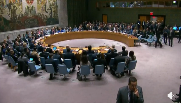 The session of the UN Security Council.