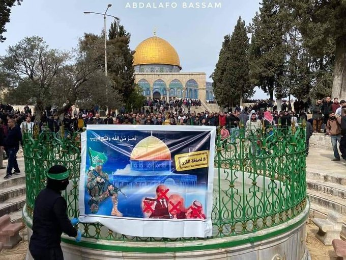 """Poster against the """"deal of the century"""" on the Temple Mount (Palinfo Twitter account, February 14, 2020)."""