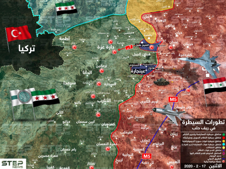 Red: Area controlled by the Syrian army. Green: Area controlled by the Headquarters for the Liberation of Al-Sham and the other rebel organizations. Blue: Areas taken over by the Syrian army on February 17, 2020. Turkish flags: Turkish observation posts. Yellow: Area controlled by the SDF (Khotwa, February 17, 2020)
