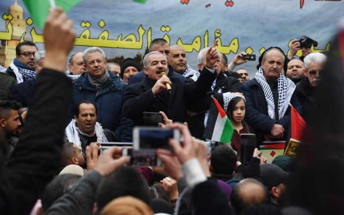Palestinian Prime Minister Mohammad Shtayyeh speaking at the support rally (Wafa News Agency, February 11, 2020)