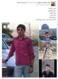Post on Sultan Abu al-Einein's official Facebook page praising and glorifying terrorists who carried out attacks against Israel, including Muhannad Halabi, who carried out a stabbing attack in Jerusalem, killing two Israelis (Sultan Abu al-Einein's Facebook page, October 4, 2015).