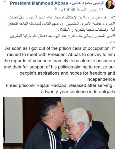Post on Mahmoud Abbas's Facebook page with a photo of the ceremony with the released terrorist. In the post, Haddad is quoted as saying that as soon as he was released from Israeli prison, he went to meet with Mahmoud Abbas to convey the regards of the Palestinian prisoners from Jerusalem and their support for Mahmoud Abbas's policies (Mahmoud Abbas's official Facebook page, March 14, 2018).