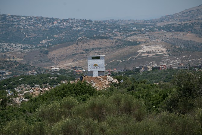 Green Without Borders facility near the Israeli border (IDF spokesman's website, June 22, 2020).