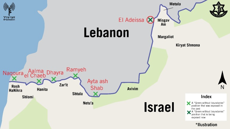 A map of Green Without Borders facilities near the Israeli border, disseminated by the IDF spokesman (IDF spokesman's website, October 22, 2018).