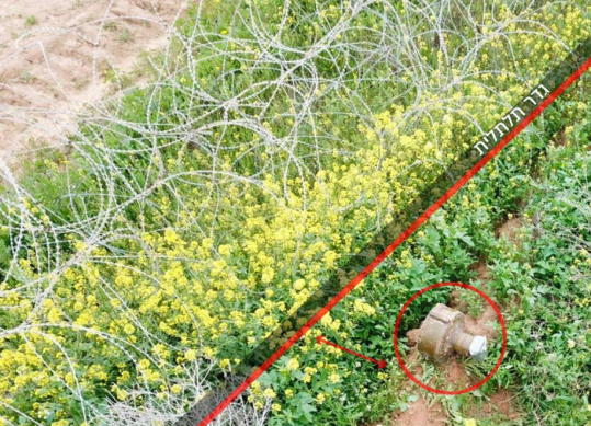 The IED placed near the fence (IDF website, February 23, 2020).