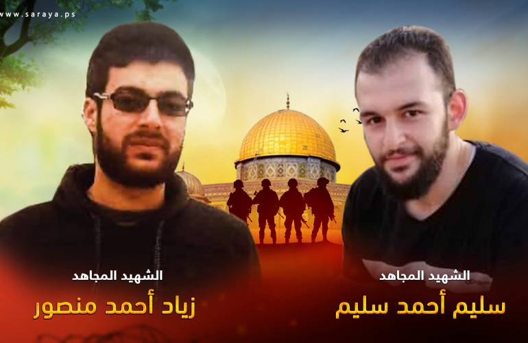 Jerusalem Brigades terrorist operatives killed in the attacks in Damascus (Jerusalem Brigades website, February 24, 2020)