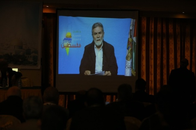 PIJ leader Ziyad al-Nakhalah video conferences (PIJ website, February 19, 2020).