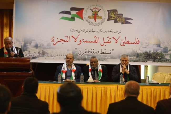 The PIJ conference in Gaza. Right: (right to left) Khaled al-Batash; Nasser Saleh, a member of the Popular Front for the Liberation of Palestine's political bureau; Jamil Mazher and Khalil al-Haya.