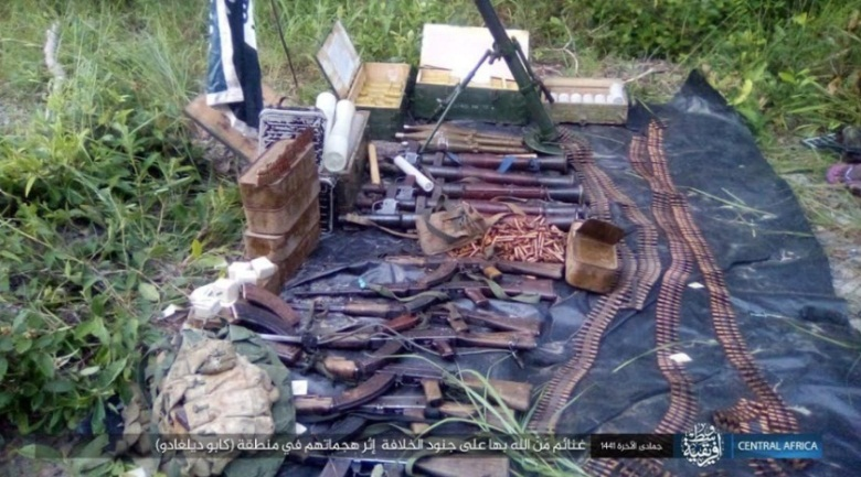 Mozambican army weapons and ammunition seized by ISIS operatives (Telegram, February 24, 2020)