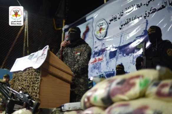 Abu Hamza speaks at a ceremony in Khan Yunis at the end of the latest round of escalation (Jerusalem Brigades website, February 25, 2020).
