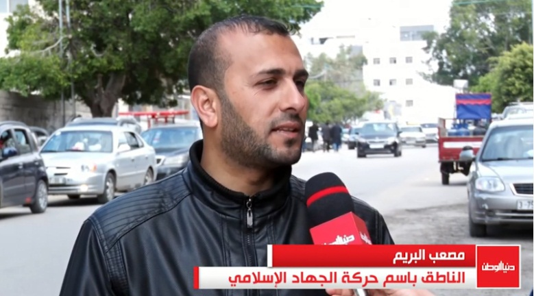 Musab al-Brim, PIJ spokesman in the Gaza Strip (Dunia al-Watan TV, February 25, 2020).