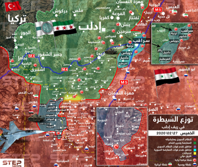 Battle zones between the Syrian army and the rebel organizations (February 27, 2020): Red: Area controlled by the Syrian army. Green: Area controlled by the Headquarters for the Liberation of Al-Sham and the other rebel organizations. Turquoise: The city of Saraqeb and its environs, taken over by the rebel organizations and liberated three days afterwards. Purple: The area in the southwestern Idlib region, taken over by the Syrian army. Yellow: An area where fighting continued. The M-5 and M-4 highways are marked with a blue line. Turkish flag: Turkish observation post (Khotwa, February 27, 2020)