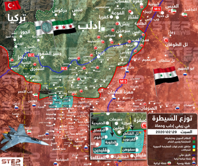 The area in the southern Idlib region (turquoise) which was taken over by the Headquarters for the Liberation of Al-Sham and the other rebel organizations on February 29, 2020 (Khotwa, February 29, 2020)