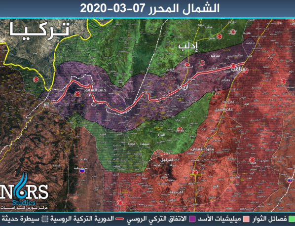 Control areas in the Idlib region following the agreement between Russia and Turkey (March 7, 2020). Red: Area controlled by the Syrian army. Green: Area controlled by the Headquarters for the Liberation of Al-Sham and the other rebel organizations. A red line marks the M-4 highway section between Saraqeb and Ein al-Hour. Purple: The Security Corridor on both sides of the M-4 highway in accordance with the Russian-Turkish agreement. Turkish flag: Turkish observation post. A yellow line marks the border between Syria and Turkey (Syrian NORS Institute for Strategic Studies, March 7, 2020)