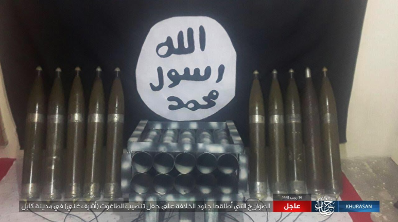 Photo released by ISIS's Khorasan Province showing the rockets that were launched (Telegram, March 9, 2020)