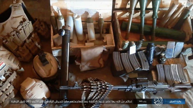 Weapons, ammunition and equipment seized by ISIS in an attack against an Iraqi army headquarters 40 km west of Al-Rutba (Telegram, March 17, 2020)