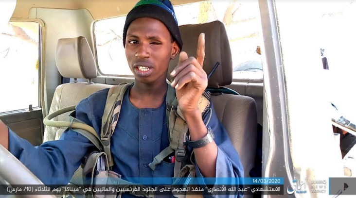 Abdullah al-Ansari, ISIS's suicide bomber who detonated a car bomb against French and Malian soldiers (Telegram, March 14, 2020)