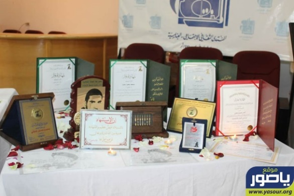 Exhibition of the belongings of the shaheed Mohammad Hossein Jouni, killed on the border between Syria and Lebanon. Concurrently with the exhibition, a book launch was held for his biography, issued by the association (Ya Sour website, November 29, 2018). The shaheed's belongings include certificates of appreciation for academic achievements awarded by Hezbollah's Education Mobilization, as well as a plaque of appreciation awarded by the Islamic Resistance Support Authority (IRSA), which is given by Hezbollah to every family of shaheed .