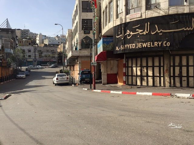 The center of Hebron (Palinfo Twitter account, March 23, 2020).