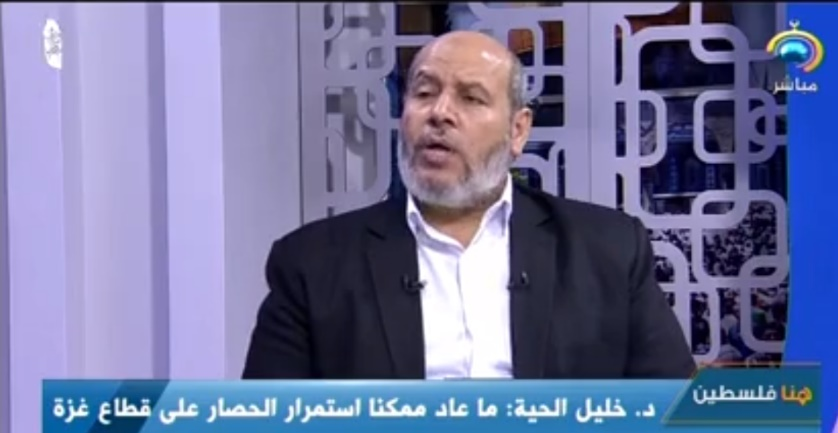 Senior Hamas figure Khalil al-Haya interviewed by al-Aqsa TV (Shehab Facebook page, March 23, 2020).