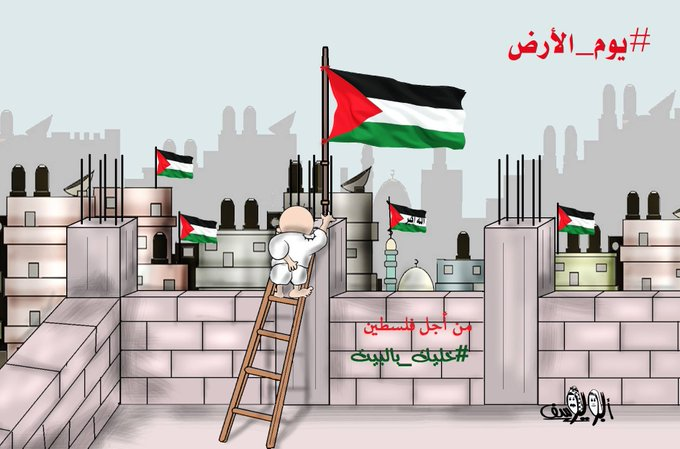 "Land Day cartoon. The graffiti on the wall reads, ""For the sake of Palestine, stay at home"" (Shehab Twitter account, March 30, 2020)."