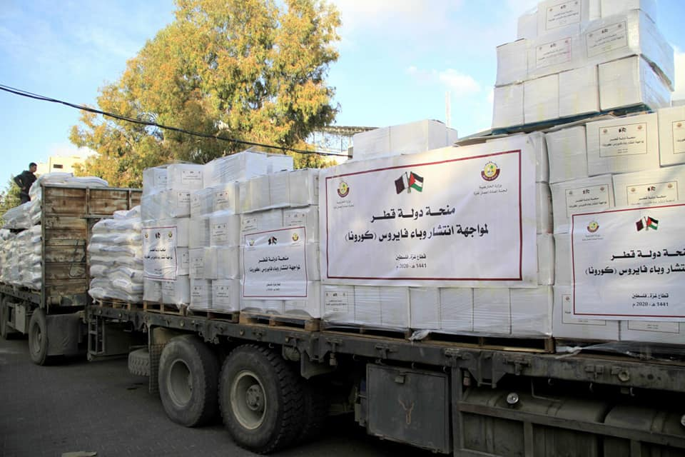 The aid from Qatar (Facebook page of the Qatari reconstruction committee, March 24, 2020).