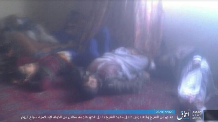 The bodies of those killed in the temple that was attacked (Telegram, March 25, 2020)