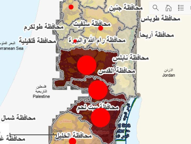 The distribution of COVID-19 cases in the PA's districts according to district (PA Corona Map portal, April 5, 2020).
