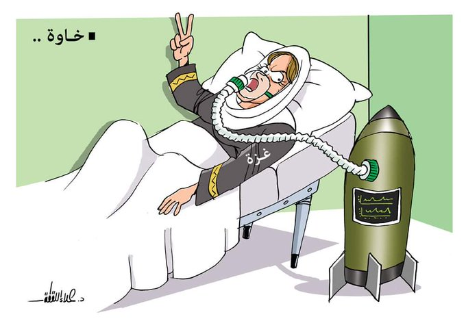 """Collecting protection money through rocket fire: cartoon by Palestinian cartoonist Ala al-Luqta entitled """"Through protection money (in the original: khawa): Gaza is connected to a ventilator in the form of a rocket"""" (PALDF forum, April 2, 2020)"""