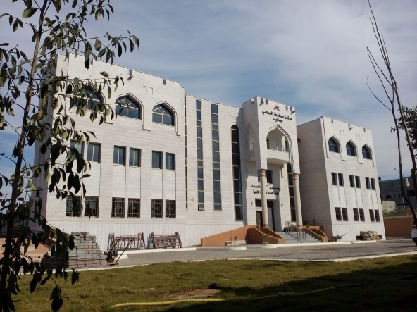 The Muscat Primary Health Care Center in Jabalia, which serves as an isolation center (Twitter account of the Omani Charitable Authority, March 2, 2020)