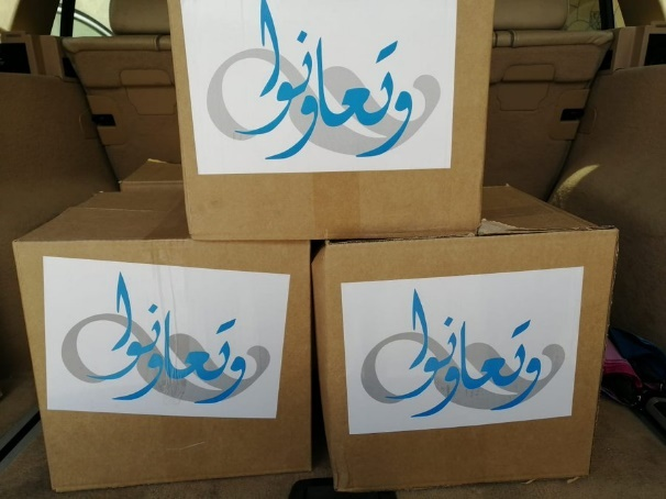 "Packages with the campaign logo (""help one another"") on their way to the needy (hashtag #help_one_another on Twitter, January 14 – March 27, 2020)"