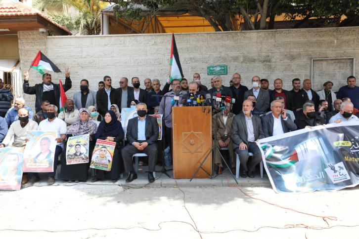 The rally in front of the Red Cross offices in Gaza City (al-Quds, April 16, 2020).